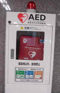 Aed_1