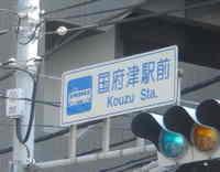 Kouzu_1