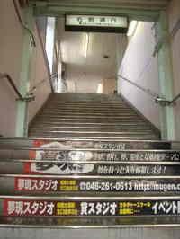 Photo_1013