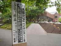 Photo_1081