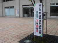 Photo_1219