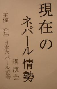 Photo_643