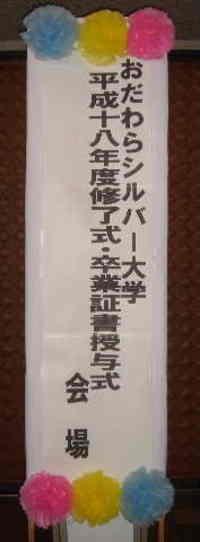 Photo_701