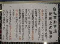Photo_758