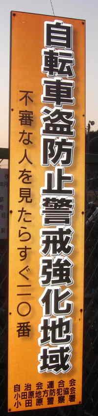 Photo_763