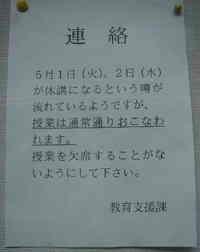 Photo_951